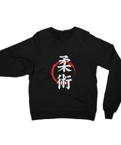 Jiu Jitsu Symbol Sweatshirt Black