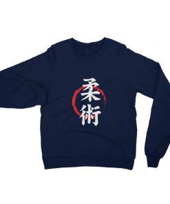 Jiu Jitsu Symbol Sweatshirt Navy